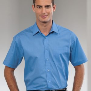 Russell Collection Men's Short Sleeve Polycotton Easy Care Poplin Shirt