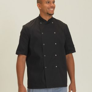 Dennys Short Sleeve Chef's Jacket